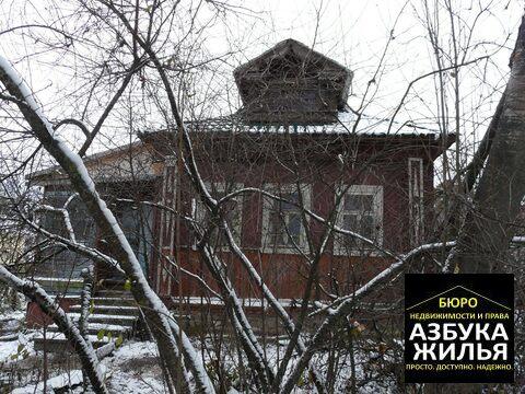 Дом на Ключевой 899 000 руб - Фото 3