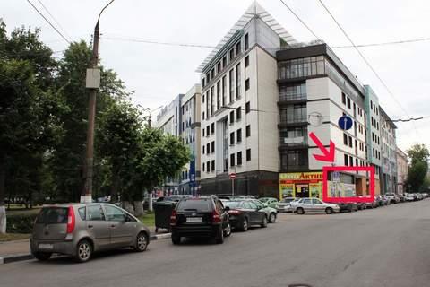 Аренда помещения в центре города - Фото 1