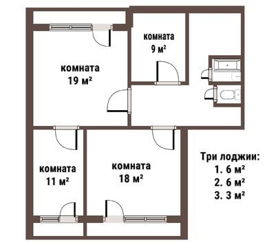 Продаю 4хкомнатную квартиру рядом с метро - Фото 3