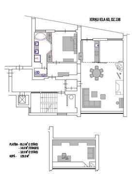 150 000 €, Продажа квартиры, Купить квартиру Рига, Латвия по недорогой цене, ID объекта - 313137102 - Фото 1