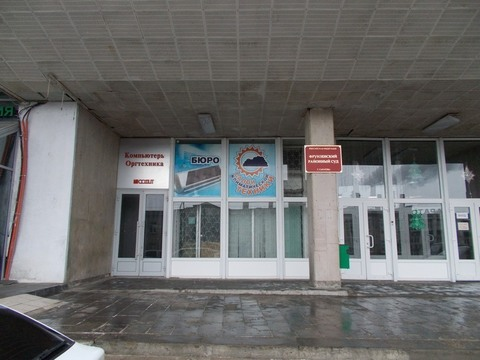 Аренда офисов, весь этаж бизнес-центра в Саратове - Фото 3