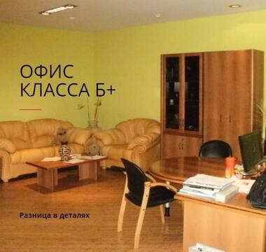 Престижный особняк 418 м2 в ЦАО Бакунинская 78 - Фото 2
