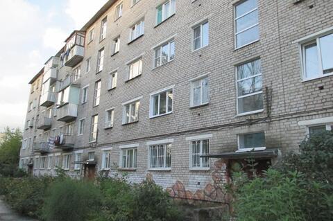Квартира в Савёлово - Фото 1