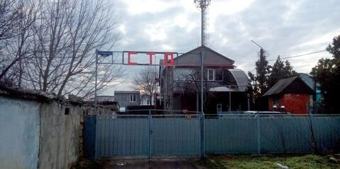 Продается Коммерческая ул. Парковая - Фото 2
