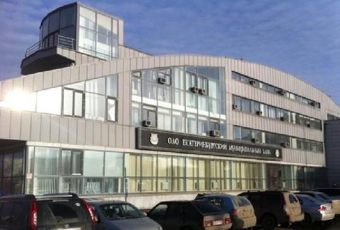 Продам офис 397 кв.м. на Уктусе - Фото 1