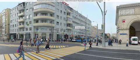 Продается готовый бизнес 556.2 кв.м, м.Белорусская - Фото 1