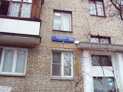 Продажа. 1-к Квартира, 30.8 м, 1/5 эт. - Фото 5