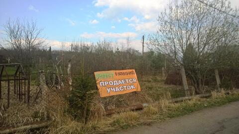 Продается земельный участок 6 соток - Фото 1