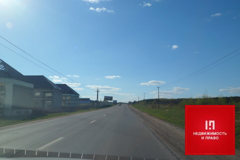 Продам землю промышленного назначения - Фото 3