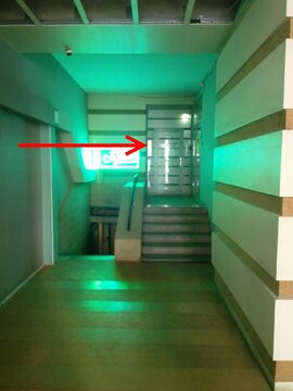 Продается офисное помещение по ул.50 лет Октября, 1а. 167 кв.м. - Фото 3