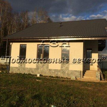 Ленинградское ш. 70 км от МКАД, Щекино, Дом 170 кв. м - Фото 2