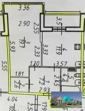 Продается 1 комнатная квартира в новом жилом комплексе - Фото 3