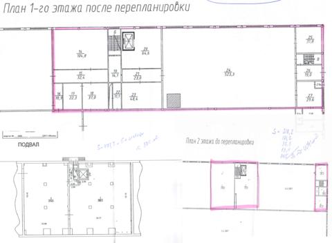 Сдается склад 1600 кв.м . м. Домодедовская - Фото 4