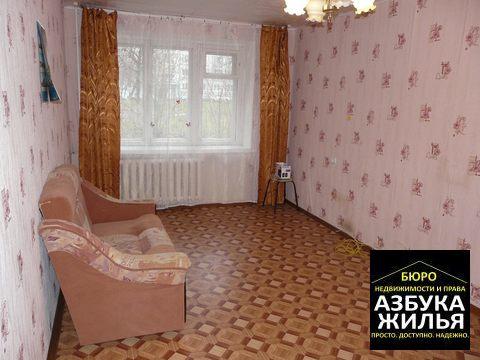 1-к квартира на Дружбы 800 000 руб - Фото 1