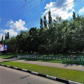 Продажа квартиры, м. Профсоюзная, Севастопольский пр-кт. - Фото 3