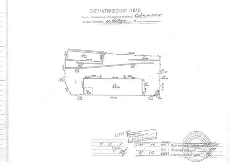 Снять склад в Севастополе. Сдам производственное помещение на победе. . - Фото 3