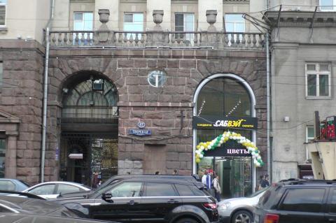 Продажа псн 107 кв.м. в цао м. Маяковского, ул.Тверская 27 - Фото 2