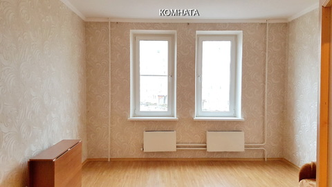 1-комн.кв 38,5 кв.м. 4 этаж/17. Подольск, ул. Юбилейная, д.7а - Фото 1