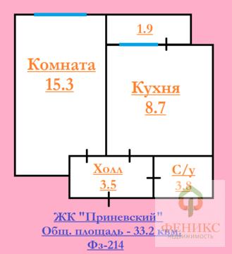 1-к квартира в ЖК Приневский - Фото 4