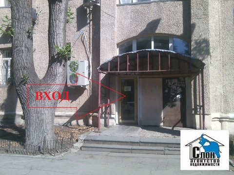 Сдаю офис 130 кв.м. на ул.Воронежская с отдельным входом - Фото 2