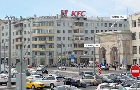 Продается готовый бизнес 556.2 кв.м, м.Белорусская - Фото 5