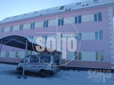 Москва, Внуково 85 - 2000 кв.м / Продажа арендного бизнеса, гостиница . - Фото 1