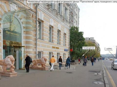 Продается офис в 8 мин. пешком от м. Парк культуры - Фото 4