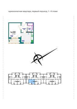 Продажа квартиры, Кемерово, Ул. Юрия Смирнова - Фото 2