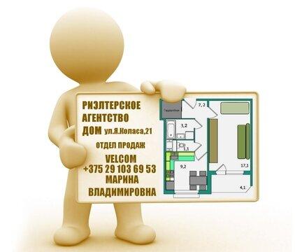 Рб, г.Минск, 1-квартира на Колесникова, 23 рядом с ТЦ Ждановичи - Фото 1