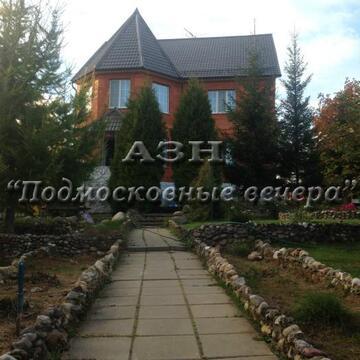 Дмитровское ш. 30 км от МКАД, Ермолино, Коттедж 550 кв. м - Фото 1