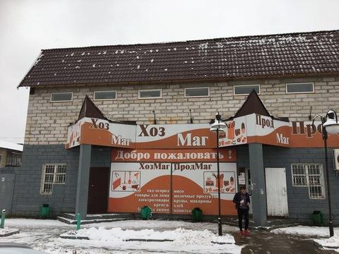 Кольчугино, Новая ул, д.8 - Фото 1