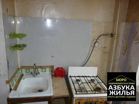 Комната на Алексеева 2 за 230 т.р. #2180 - Фото 3