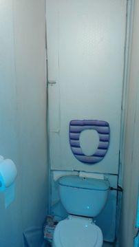 Продаётся комната на Востряковском проезде - Фото 2