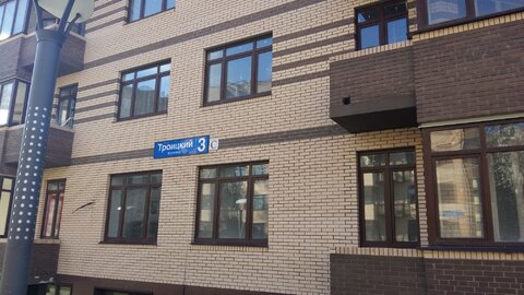 Продажа 2-х к. кв. в г. Троицк - Фото 1