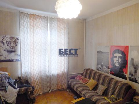 Трехкомнатная Квартира Москва, улица Дмитрия Ульянова, д.24, ЮЗАО - . - Фото 4