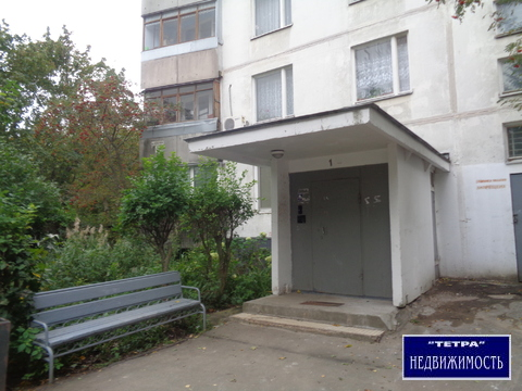 3 комнатная квартира в Троицке, ул.Солнечная дом 2 - Фото 2