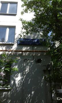 Продается 3-я квартира м.Рязанский проспект. - Фото 1