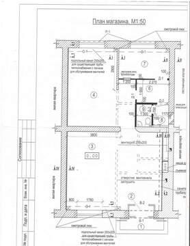 Продается торговое помещение 66.4 м2, Саров - Фото 2