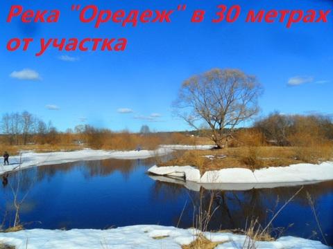 """Вырица, дом на берегу реки """"Оредеж"""" - Фото 1"""