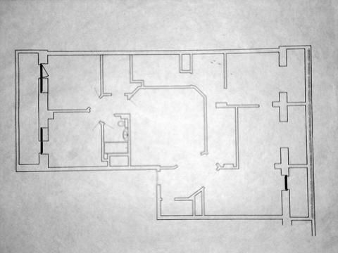 Четырёхкомнатная квартира в ЖК Гранд Парк - Фото 1
