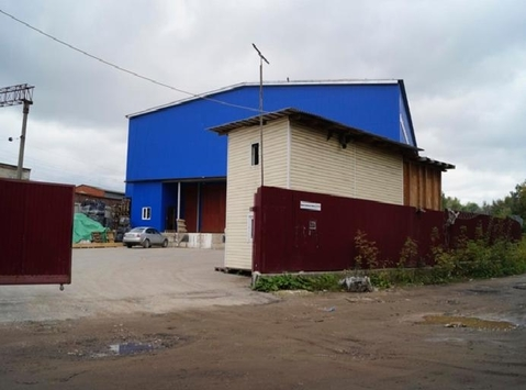 Продается склад в Люберцах - Фото 1
