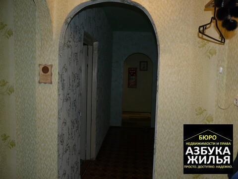 3-к квартира на 3 линии ЛПХ 1.4 млн руб - Фото 2