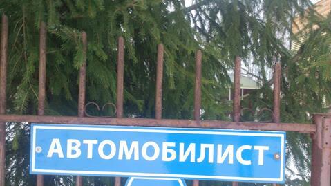 Домик в СНТ под Дорохово - Фото 5