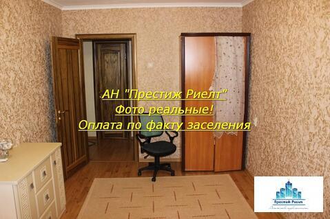 3 комнатная квартира ремонт евростандарт по ул. А.Королёва - Фото 4