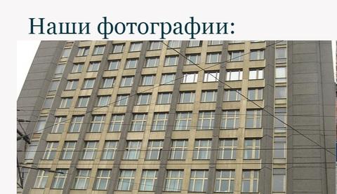 БЦ Пролетарский блок 137.8 кв. м - Фото 5
