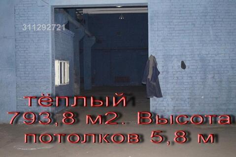 Отапливаемый склад 793,8 м2. Высота потолков 5,8 метров. - Фото 4
