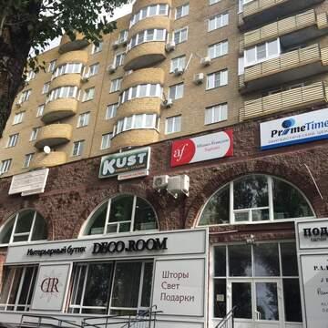 Продажа офиса 49 м2, Тольятти - Фото 1