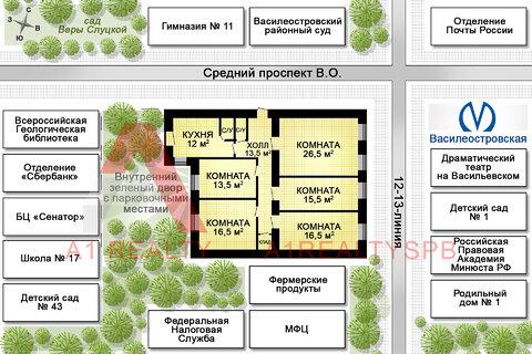 Пп большая 5ккв на Васильевском острове в доме с кап ремонтом - Фото 2