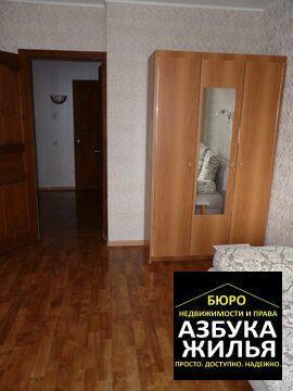 2-к квартира на Чапаева 1г за 1.5 млн руб - Фото 4