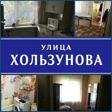 Продается 3-х ком кв ул Хользунова 12 - Фото 1